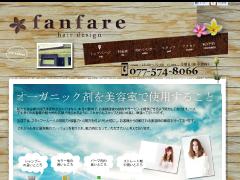 fanfare 野洲の美容室