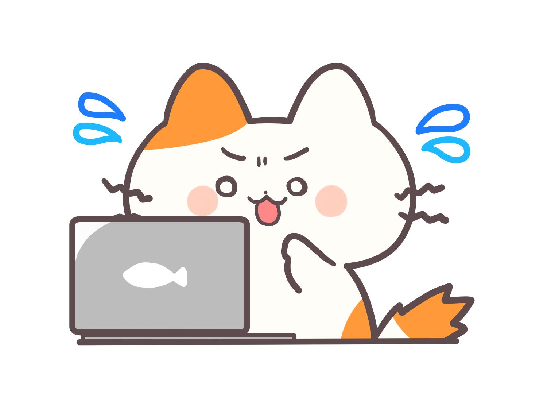 ホームページデザインに納得がいかず困る猫