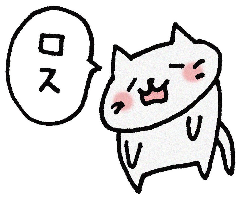 ホームページ制作に失敗し落ち込む猫