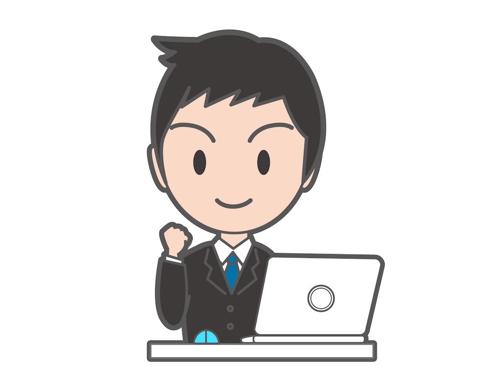 滋賀県のweb制作のインタビューを依頼され執筆意欲に燃えているライター