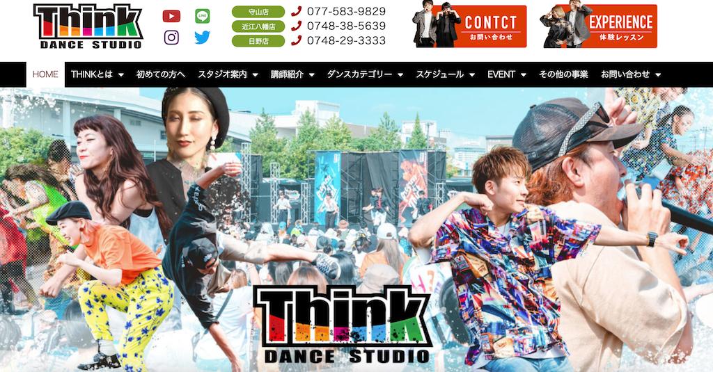 滋賀県のダンススタジオ「THINK」のサイトトップ